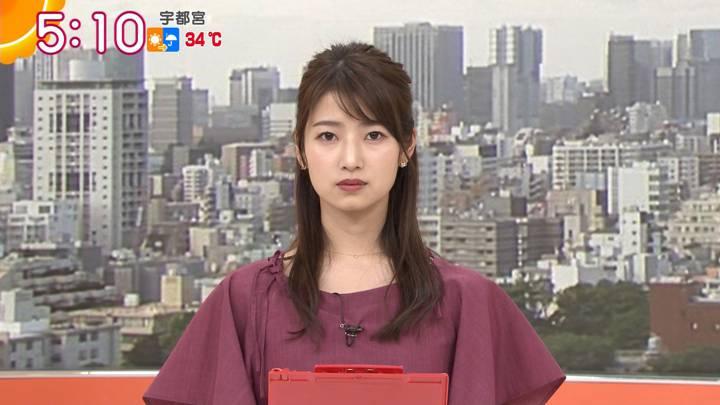 2020年09月04日安藤萌々の画像04枚目