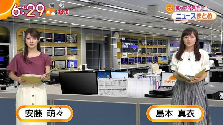 2020年09月04日安藤萌々の画像12枚目