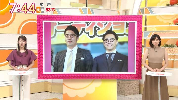 2020年09月04日安藤萌々の画像13枚目