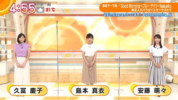 2020年09月10日安藤萌々の画像01枚目