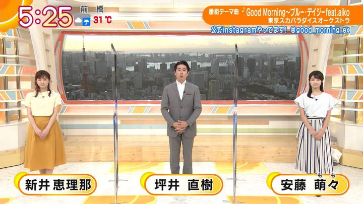 2020年09月10日安藤萌々の画像03枚目