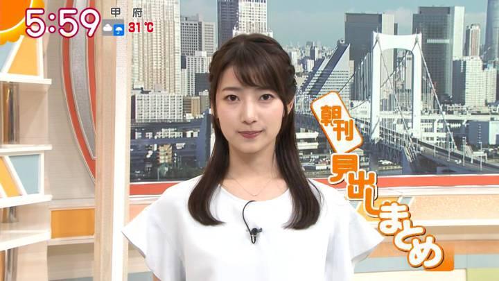 2020年09月10日安藤萌々の画像07枚目