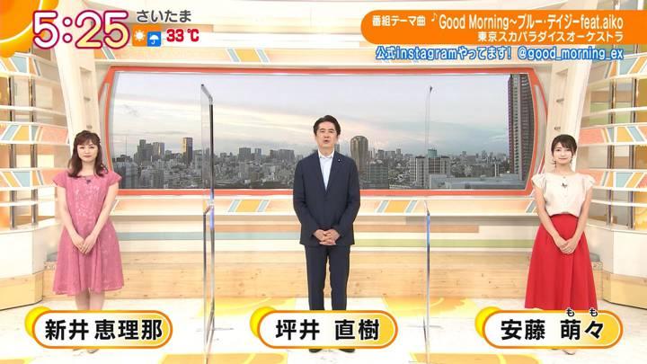 2020年09月11日安藤萌々の画像03枚目