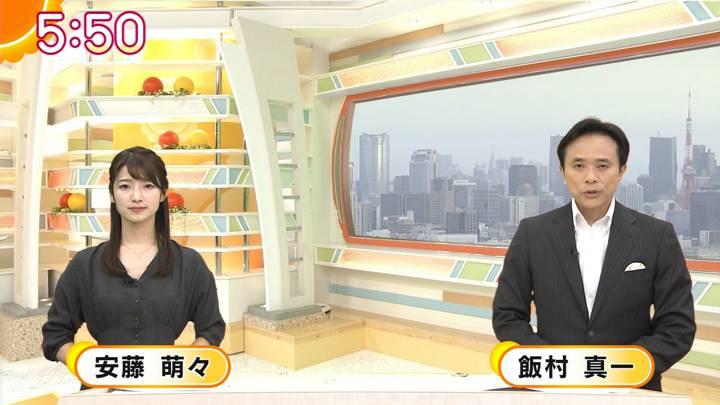 2020年09月16日安藤萌々の画像02枚目