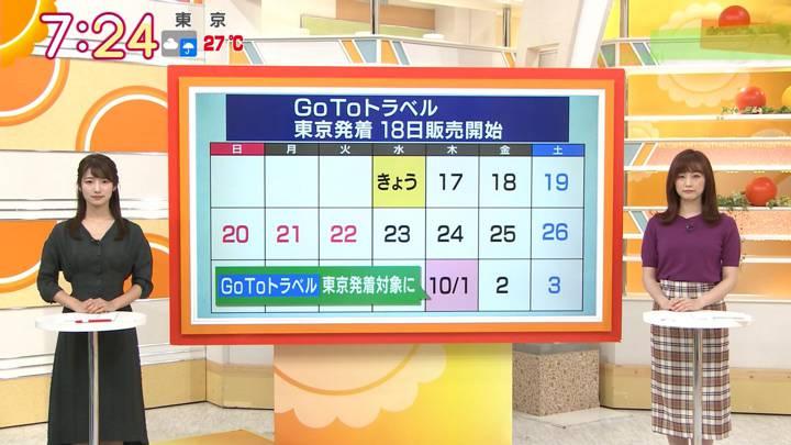 2020年09月16日安藤萌々の画像05枚目
