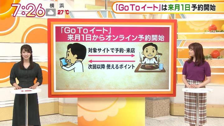 2020年09月16日安藤萌々の画像06枚目