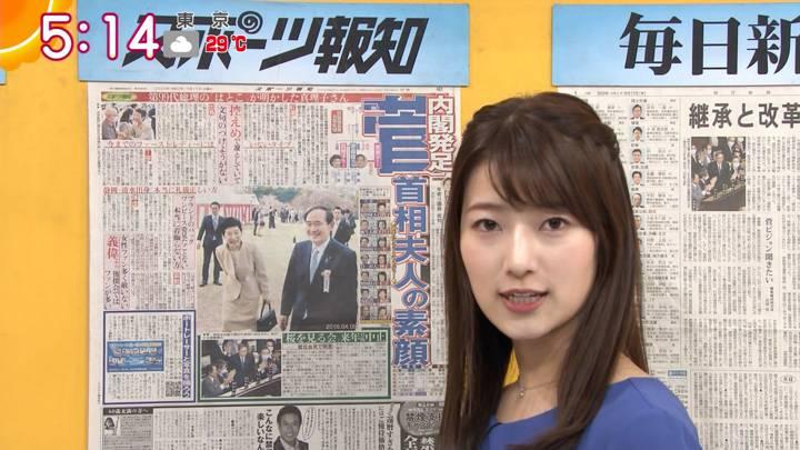 2020年09月17日安藤萌々の画像04枚目