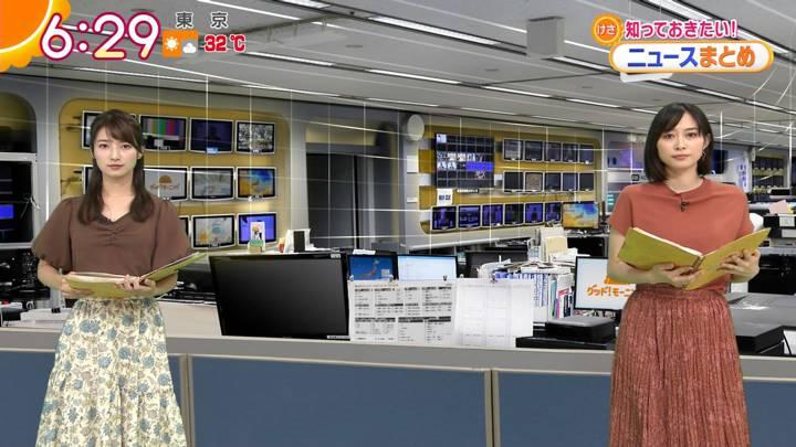 2020年09月18日安藤萌々の画像03枚目