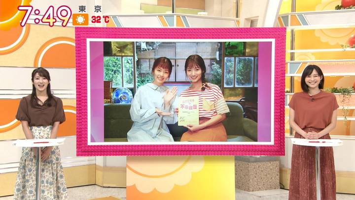2020年09月18日安藤萌々の画像04枚目