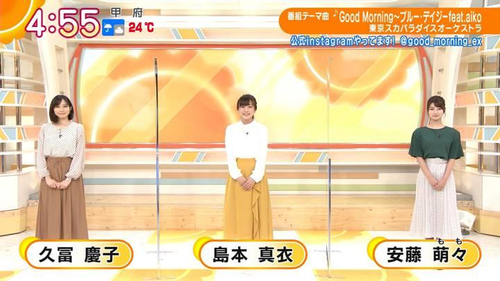 2020年09月25日安藤萌々の画像01枚目