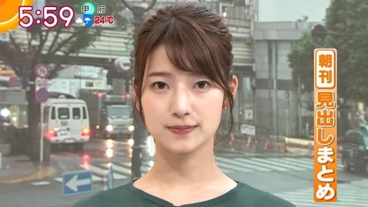 2020年09月25日安藤萌々の画像13枚目