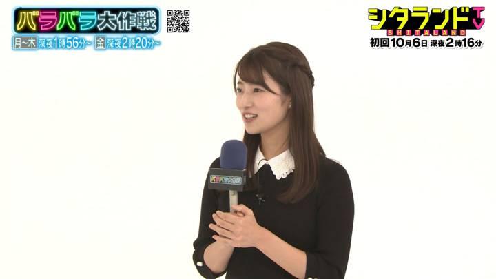 2020年10月04日安藤萌々の画像01枚目