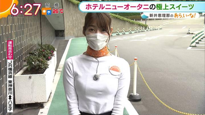 2020年10月05日安藤萌々の画像04枚目
