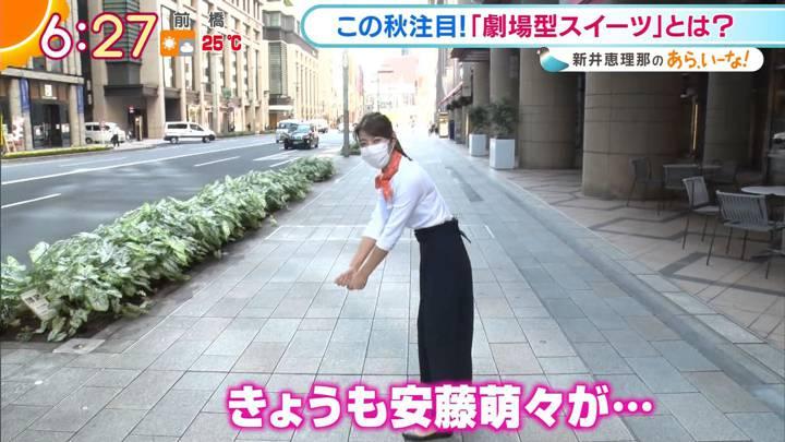 2020年10月06日安藤萌々の画像02枚目