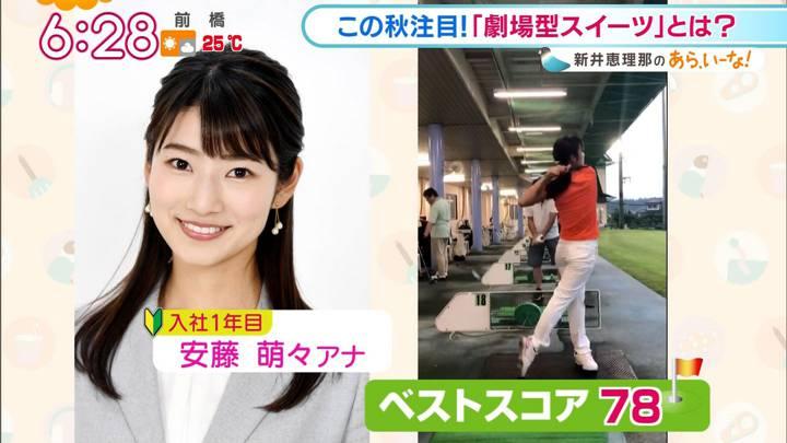 2020年10月06日安藤萌々の画像03枚目