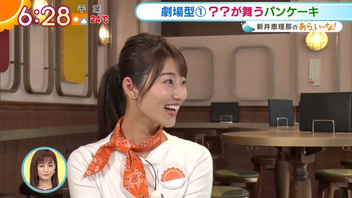 2020年10月06日安藤萌々の画像04枚目