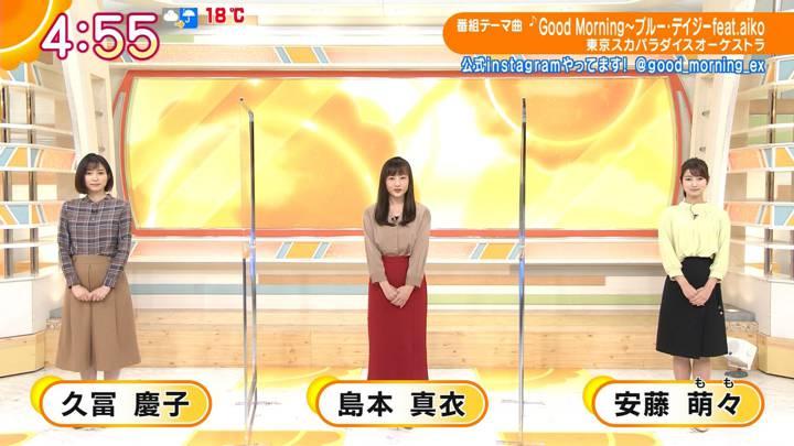 2020年10月09日安藤萌々の画像01枚目