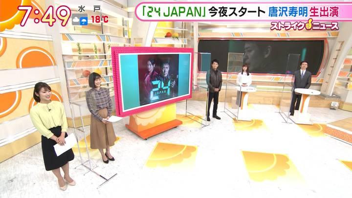 2020年10月09日安藤萌々の画像12枚目