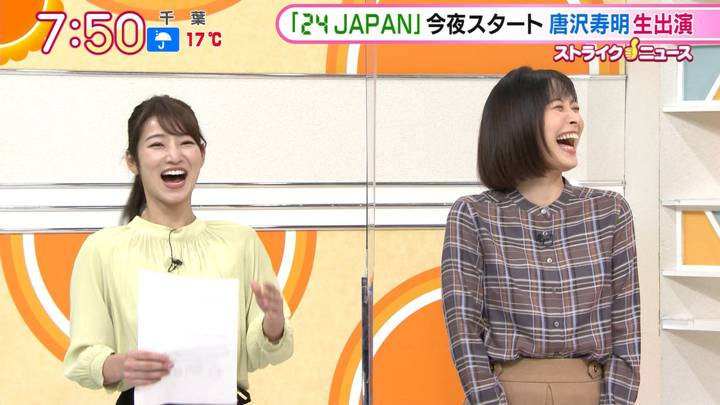 2020年10月09日安藤萌々の画像13枚目