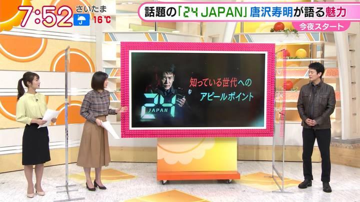 2020年10月09日安藤萌々の画像14枚目