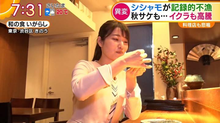 2020年11月03日安藤萌々の画像01枚目