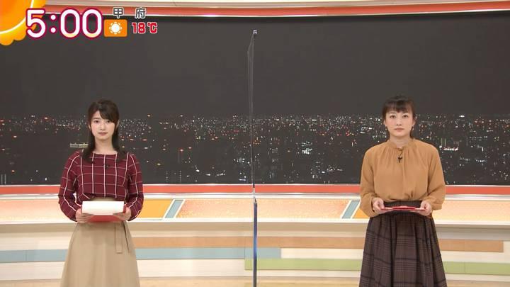 2020年11月09日安藤萌々の画像02枚目