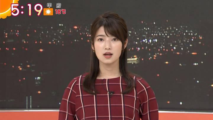 2020年11月09日安藤萌々の画像04枚目