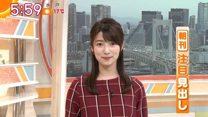 2020年11月09日安藤萌々の画像06枚目
