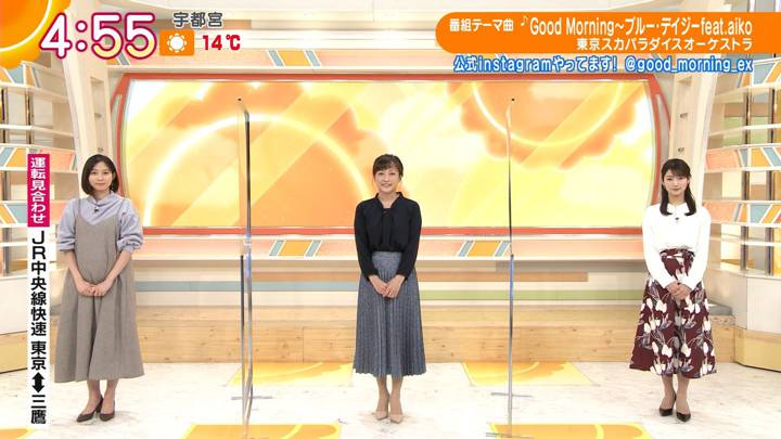 2020年11月11日安藤萌々の画像01枚目