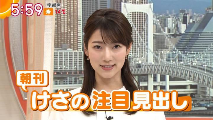 2020年11月11日安藤萌々の画像06枚目