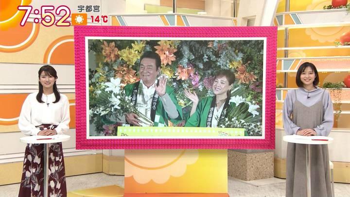 2020年11月11日安藤萌々の画像08枚目