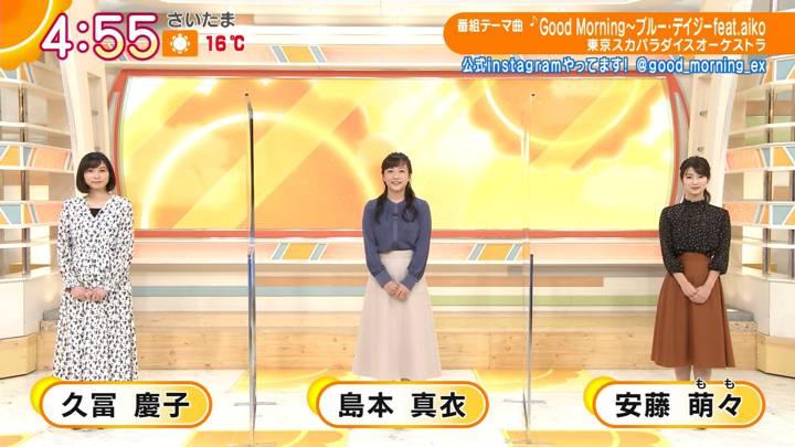 2020年11月12日安藤萌々の画像01枚目