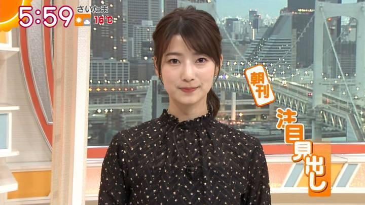 2020年11月12日安藤萌々の画像07枚目
