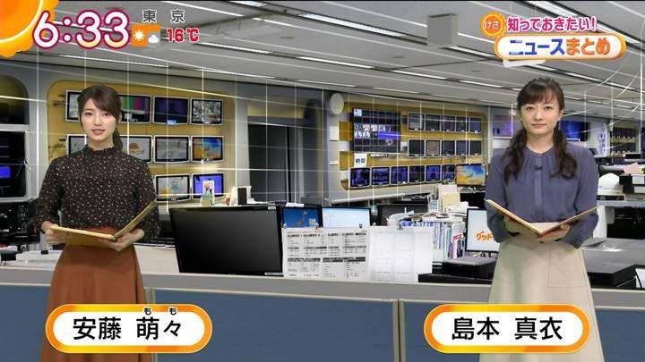 2020年11月12日安藤萌々の画像08枚目
