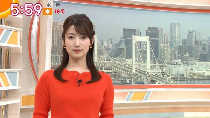 2020年11月13日安藤萌々の画像06枚目