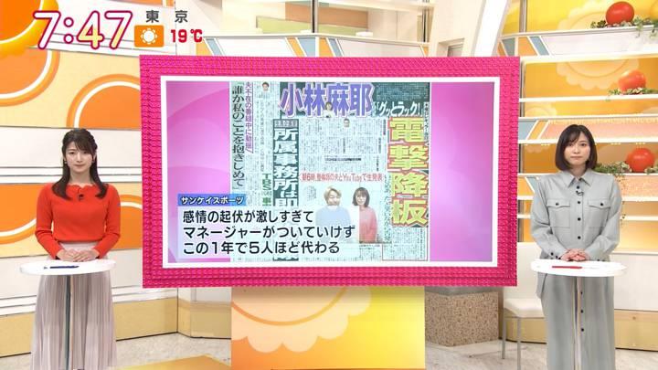 2020年11月13日安藤萌々の画像21枚目