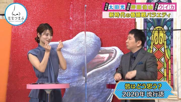 2020年11月18日安藤萌々の画像18枚目