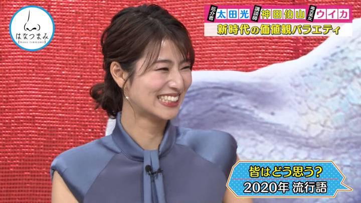 2020年11月18日安藤萌々の画像19枚目