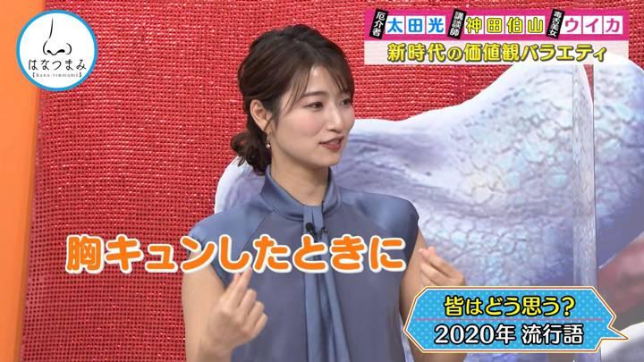 2020年11月18日安藤萌々の画像20枚目