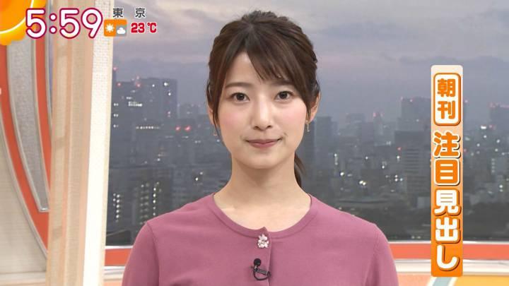 2020年11月19日安藤萌々の画像07枚目