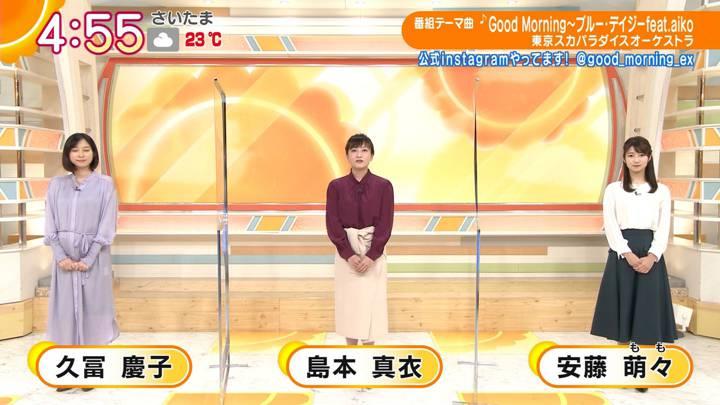 2020年11月20日安藤萌々の画像01枚目