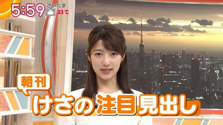 2020年11月20日安藤萌々の画像08枚目
