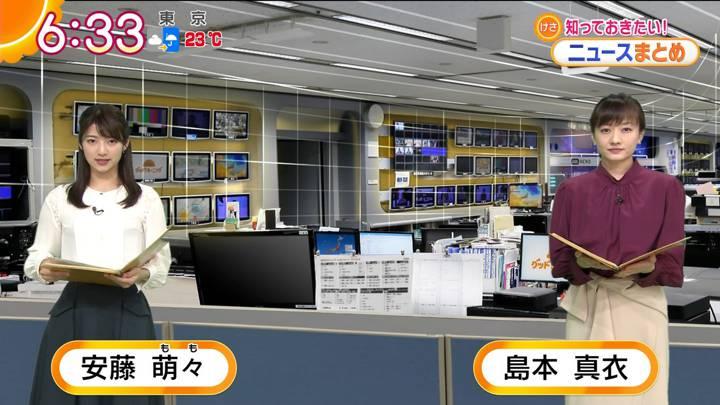 2020年11月20日安藤萌々の画像09枚目