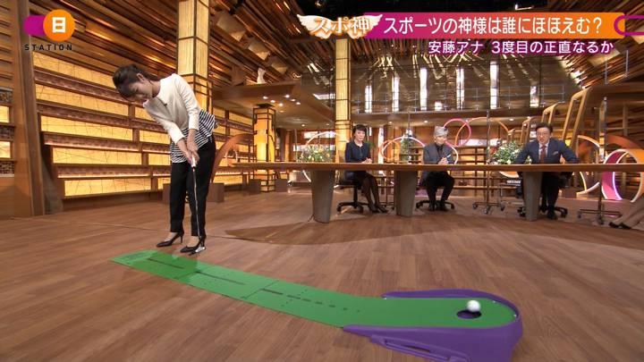 2020年11月22日安藤萌々の画像04枚目