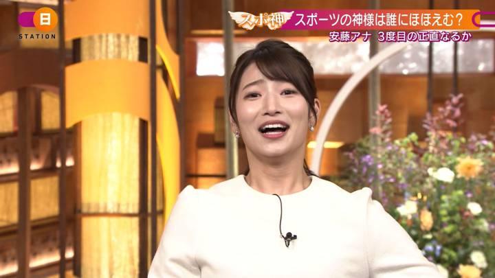 2020年11月22日安藤萌々の画像06枚目