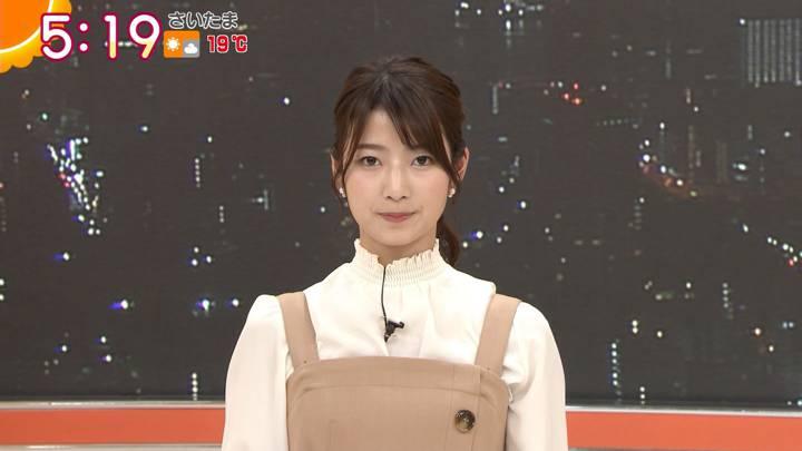 2020年11月26日安藤萌々の画像04枚目
