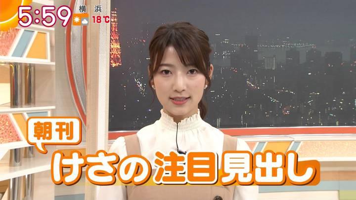 2020年11月26日安藤萌々の画像09枚目