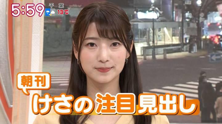 2020年11月27日安藤萌々の画像09枚目