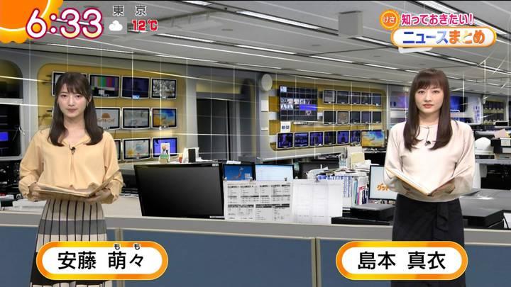 2020年11月27日安藤萌々の画像17枚目