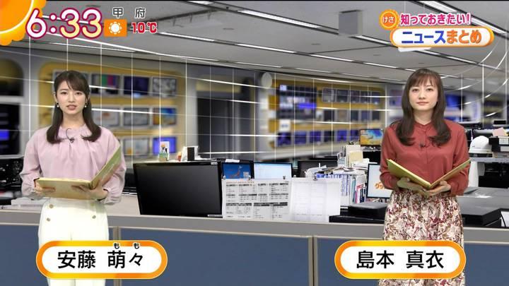 2020年12月18日安藤萌々の画像09枚目